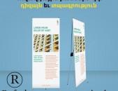 Գովազդային բաններների դիզայն և տպագրություն