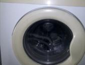 Ավտոմատ Լվացքի մեքենա BEKO