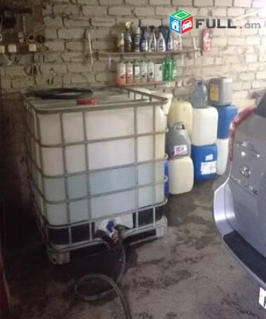 Avtolvacman jri bak baker naev araqum ջրի բակ բաքեր բաք karcher moyka