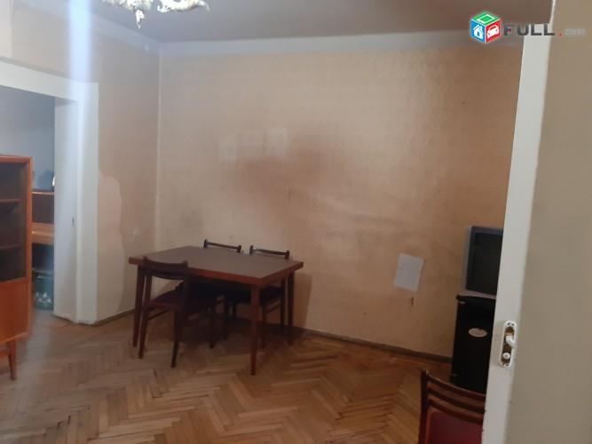 4 սենյականոց բնակարան Fizgorodok