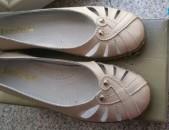Բնական կաշվից կոշիկներ (ROBERTO)