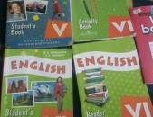Անգլերենի գրքեր