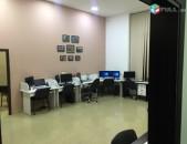 Գրասենյակային տարածք