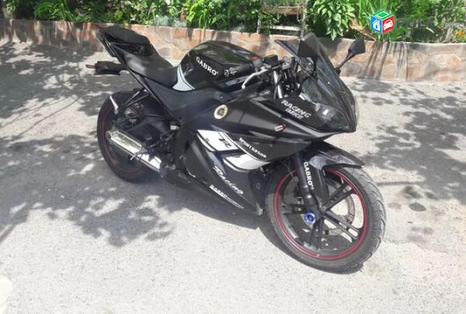 GABRO motocikl