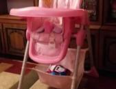 Մանկական կերակրման աթոռ (Mankakan kerakrman ator)