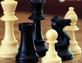 Уроки Шахмата
