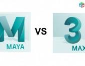 Maya և 3Ds Max Դասընթաց