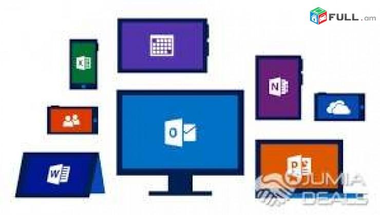 Համակարգչային դասընթացներ Word Excel Powerpoint Adobe Photoshop Industrator hamakargchayin das@ntacner Word, Excel, Power point... (անհատական և խմբակային)