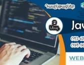 Java Ծրագրավորման դասընթացներ #java,#android,