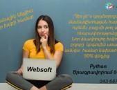 Python դասընթացներ Աշնանային ակցիա 50% ծրագրավորման web