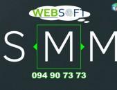 SMM / Դասընթացներ + աշխատանք SMM facebook, ՍՄՄ Դասընթացներ