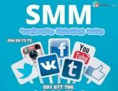 Smm daser / Smm das ntacner / ՍՄՄ դասընթացներ թվայինմարքեթինգի դասեր