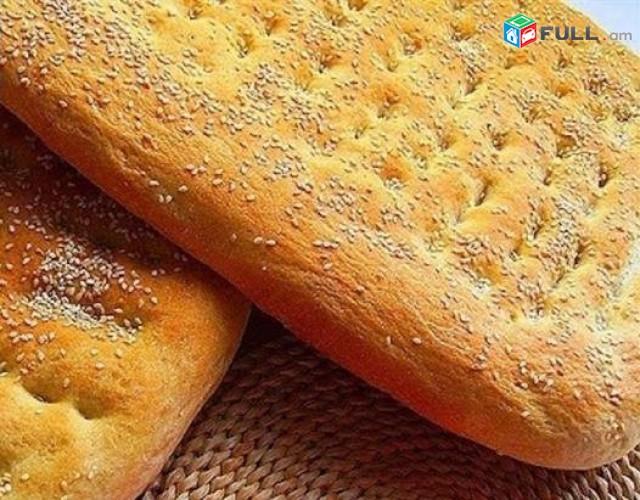 Ընկերությունն առաջարկում է հաց, լավաշ, կարկանդակ, խմորեղեն, քաղցրավենիք և տորթեր: