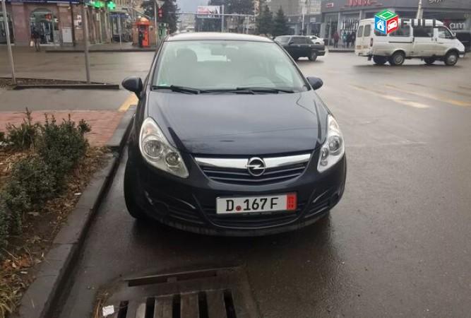 Opel Corsa , 2011թ.