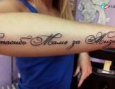 Gz Tattoo Studio Zexcher 20-30%