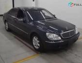 Mercedes S, 2002 թ.