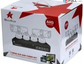 Comp Service: DVR MultiStar 4 Channel AHD 2.0 / 1080p Security Camera Kit