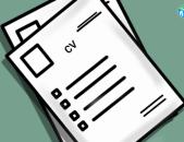 Ռեզյումեների պատրաստում, resume, CV