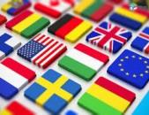 Թարգմանությունների կատարում, translation, թարգմանություններ մատչելի