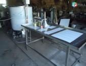 Промышленный блендер blender 50rr999