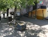 Տարածք, օֆիս, խանութ, սպասարկման սրահ, վարսավիրանոց ofis taracq xanut varsaviran