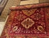 Գորգ, xali, ковёр