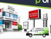 Արտաքին գովազդ, autdoor advertising, design, դիզային, reklam, реклама, cucanak,
