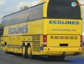 Beauty Bus Service