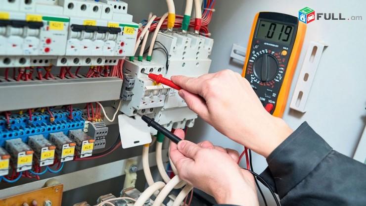 էլեկտրիկ elektriki carayutyun bardzr vorak matcheli gner