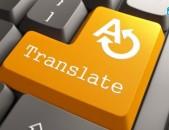 Թարգմանություն, targmanutyun, Translation