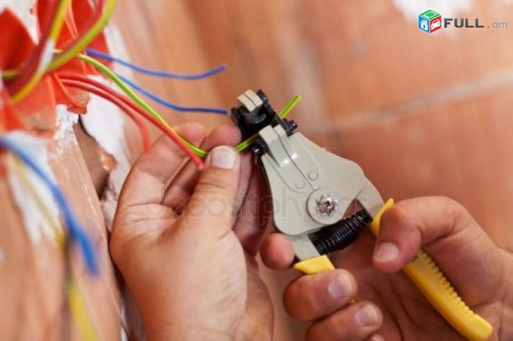 Էլեկտրականության աշխատանքներ էլեկտրիկ elektrik norgum montaj