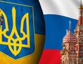 ☎️(094)224004, ☎️(099)924004 Rusastan - Ukraina Uxevora Berna Poxadrumner