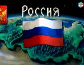 ☎️(094)224004 Россия Пассажирски и Грузовые Перевозки