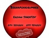 Yerevan SARATOV Bernapoxadrum