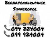 Yerevan SIMFEROPOL Bernapoxadrum