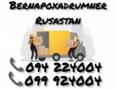 Yerevan RUSASTAN Bernapoxadrum