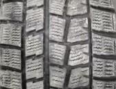 205 / 65 / 15 Dunlop firmayi 4 hat@
