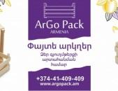 Մրգի եւ բանջարեղենի արկղներ, arkx, yashik 30*50