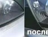 Polish vorakov far