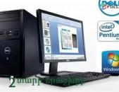 Բրենդային համակարգիչ, Brendayin hamakargichner evropayic 4 GB