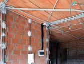 Elektrik. Էլեկտրիկ էլեկտրականություն elektrakanutyun Matcheli