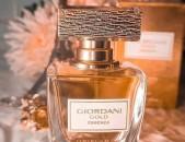 Պարֆյումերային ջուր (Oriflame Giordani Gold Essenza )