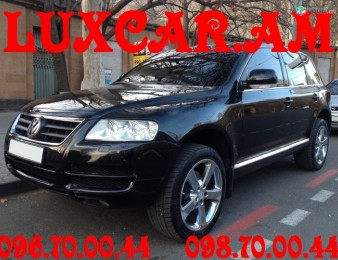 LuxCar