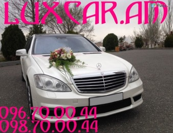 LuxCar Wedding Car Rent