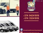 Բեռնափոխադրումներ Հայաստանում,Երևանում բեռնատար տաքսի Կոմֆորտ Սերվիս bernapoxadrumner Comfort Service