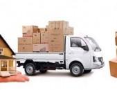 Կահույքի տեղափոխում, տեխնիկայի տեղափոխում, Բեռնափոխադրումներ Երևանում грузовое такси Comfort Service