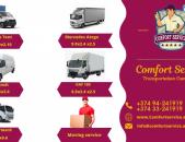 Բեռնափոխադրման ծառայություն, բեռնատար տաքսի,Կոմֆորտ Սերվիս/Comfort Service