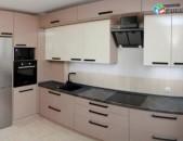 Мебель для кухни Խոհանոցային կահույք patverov