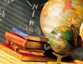 Մաթեմատիկայի և Մայրենիի պարապմունքներ