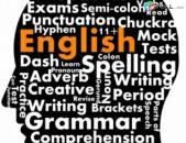 Անգլերենի անհատական պարապմունքներ